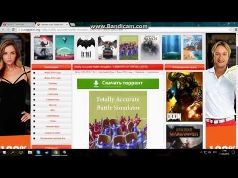 браузерная онлайн игра Dune 2