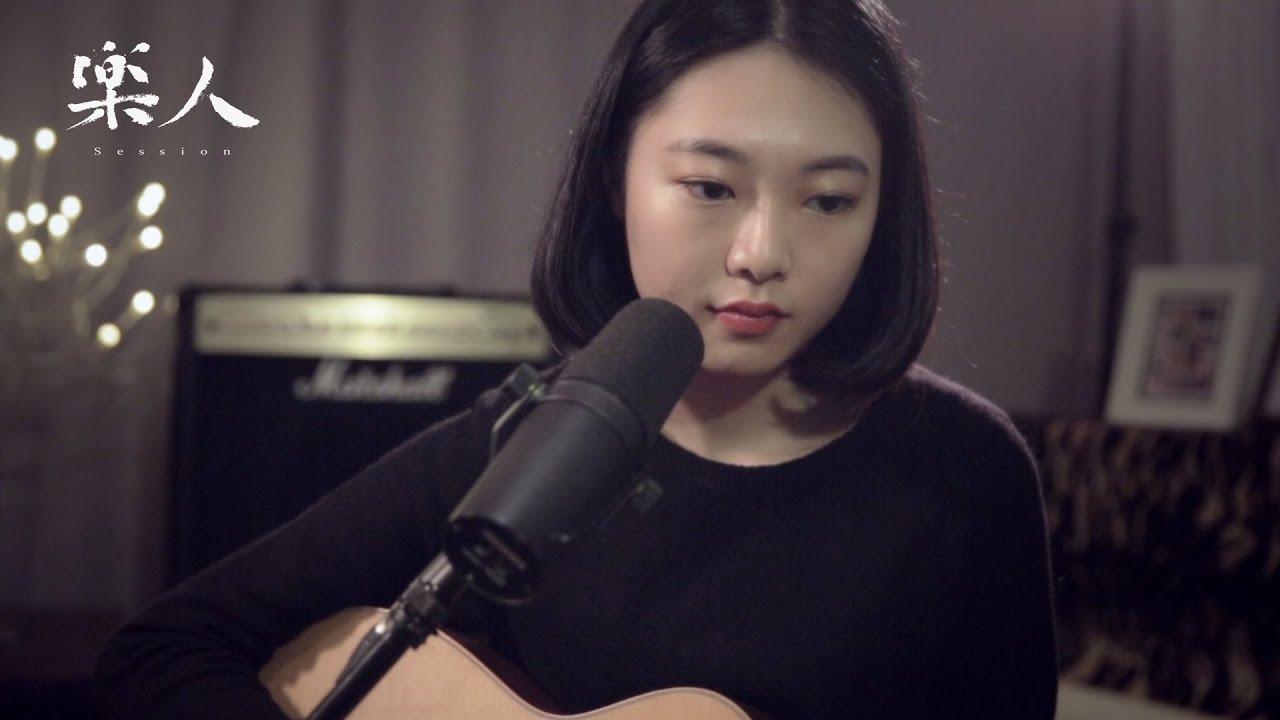 洪安妮 - 邦尼 | 樂人Session