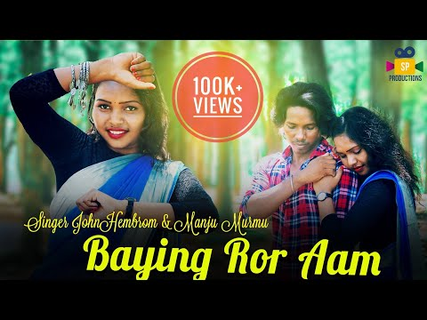 Santali Video Song - Baying Ror Aam
