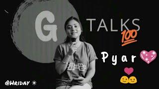Pyar || Goonj Chand Shayari || New Whatsapp Status Video