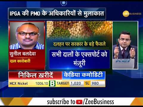 Commodities Live: Know how to trade in commodities market, May 18, 2018
