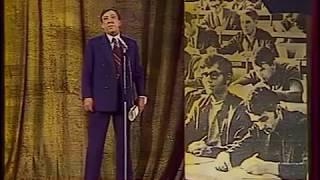 """Юрий Никулин в телепрограмме """"Вокруг смеха"""", 1985 год"""