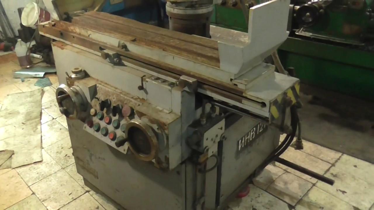 Заточной станок 3е642е оснастка курсовая работа режущий инструмент