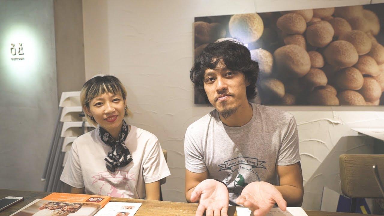[沖縄台湾#9] Back To Taipei meet Taiwan Vegan Frenzy // 台北に戻ってきました!