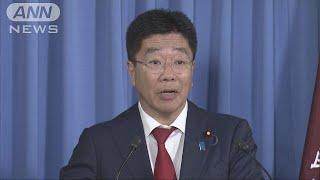 自民党の加藤総務会長は、憲法改正の条文案を国会に提出する前に総務会...