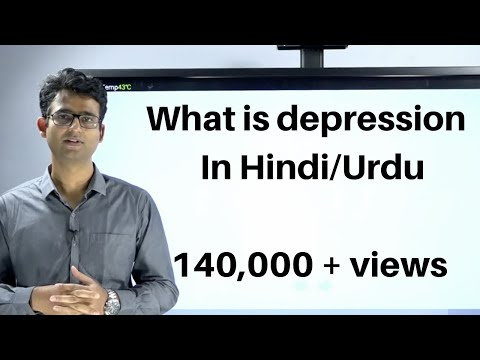 What is Depression (In Hindi)- Dr. Praveen Tripathi, Consultant Psychiatrist
