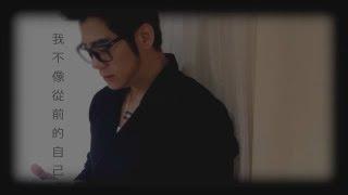 依然愛你 (LeeHom) Yi Ran Ai Ni by Kevin Chensing [cover]