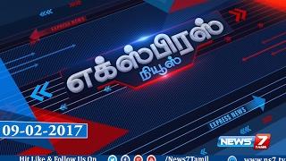 News @ 8 PM | News7 Tamil | 09-02-2017
