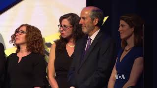 Sports Icons, Journalists Honored At Free Expression Awards