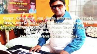 Gaata rahe mera dil kearoke with female voice by-avanish kearoke track
