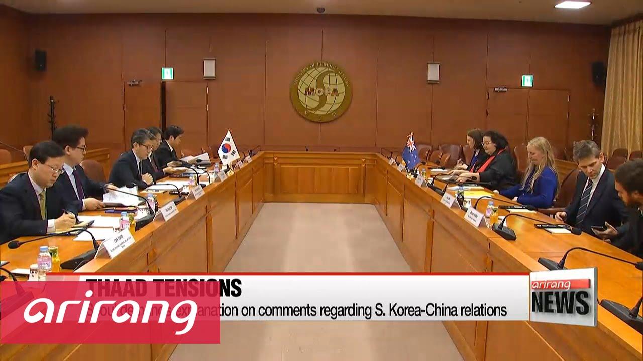 DAY BREAK 06:00 Seoul summons Chinese ambassador on THAAD remarks