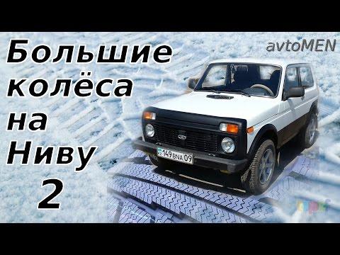 знакомства для взрослых бесплатно в тольятти без регистрации с фото