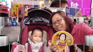 [紫金堂]香港婦幼展參展影片