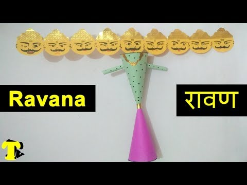 Making Ravana for Dussehra at home with paper || घर में कागज का रावण कैसे बनायें