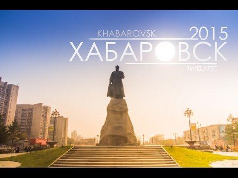 Россия, Хабаровск | Russia, Khabarovsk 2015 TimeLapse & Hyperlapse