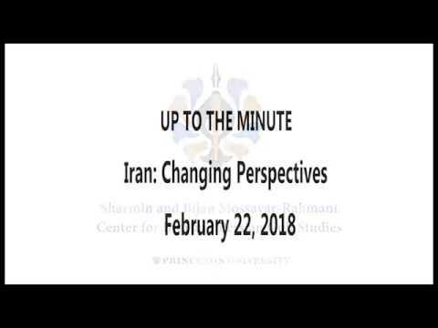 Iran Panel 02 22 2018
