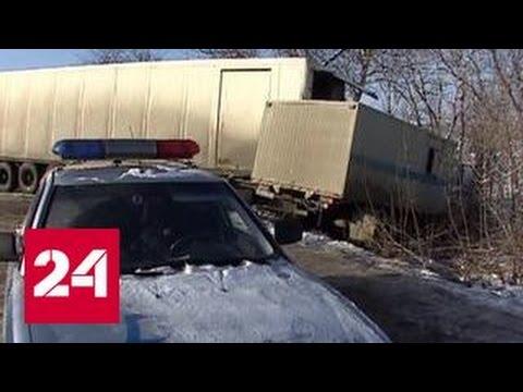 При аварии с автозаком на Ставрополье пострадали девять человек
