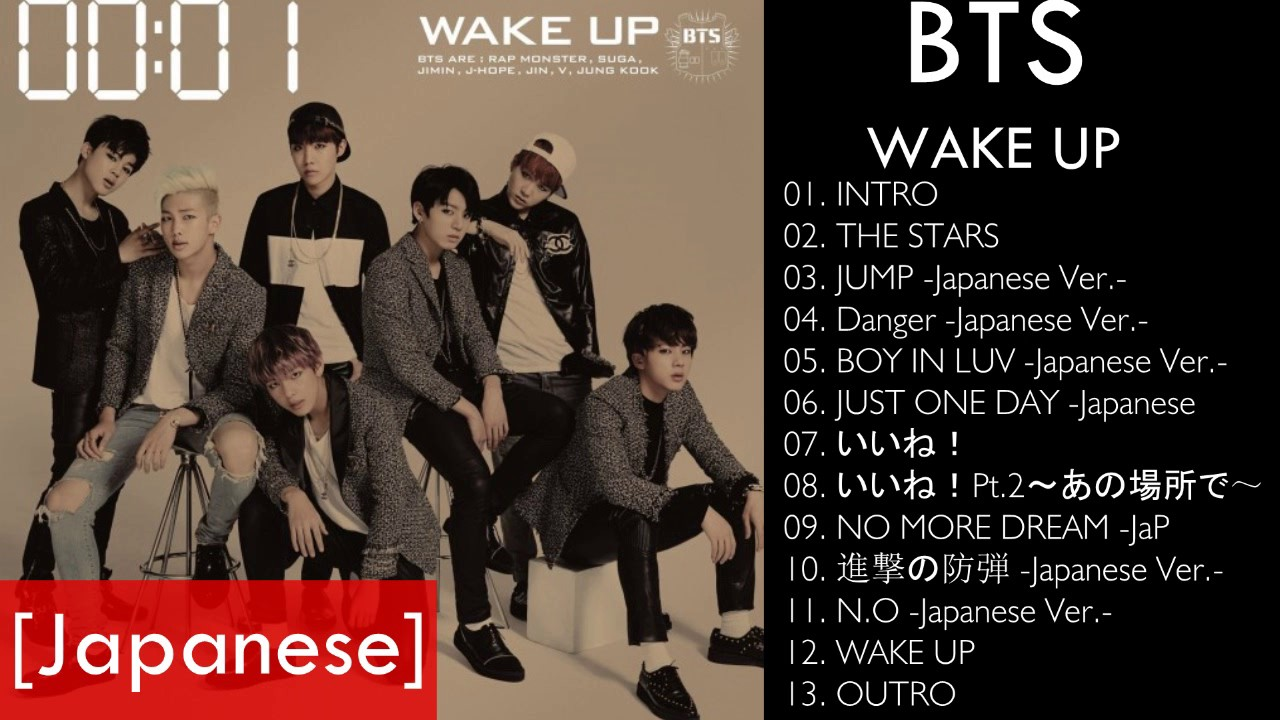 [Album] BTS – WAKE UP [Japanese] (MP3+ DOWNLOAD)