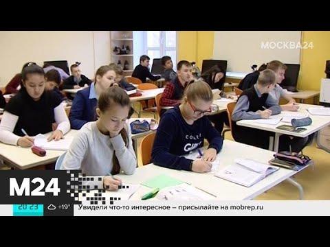 Смотреть Как родители и педагоги относятся к запрету на гаджеты в школах - Москва 24 онлайн
