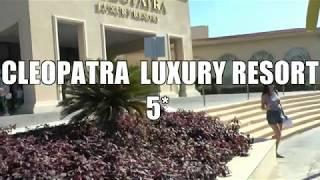 Cleopatra Luxury Resort Sharm El Sheikh 5 Египет территория номер пляж