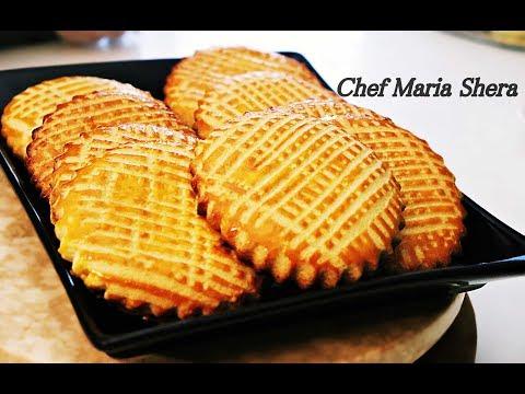 Afghan Kulcha- Cookie recipe-Simple Afghan kulcha- Afghan Cookie-Eid kulcha-Afghan recipes