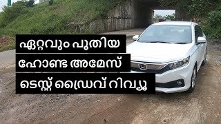 All New Honda Amaze Diesel CVT - Test Drive and Review | Vandipranthan