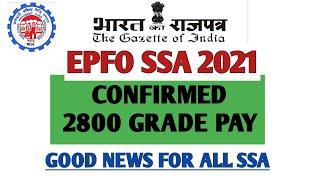 EPFO SSA CONFIRMED 2800GP||80:20 Approved||Probation Period #epfossa2021 #2800gp