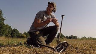 Short Hunt But WOW! Metal Detecting Germany Nr.138