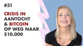 🚨 Bitcoin op weg naar $10k & Beleid FED afgeschreven..   # Madelon Praat   Misss Bitcoin