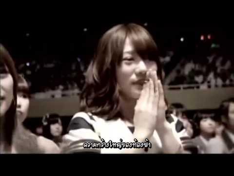 [The Sub] AKB48 - Koko Ni Ita Koto - AKB48
