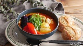 【365日のパンとスープ】ごろごろチキンと夏野菜のスープカレー (instagramアカウント abimaru7 さん考案レシピ) ━━━━━━━━━━━━━━━...