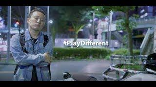 DJ IKUは、人と違う遊びを知っている。 #PlayDifferent 【Facebookペー...