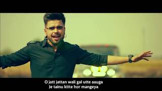 NINJA - GAL JATTAN WALI ( LYRICAL )  PARMISH VERMA | THE BOSS | NEW PUNJABI SONG | MALWA RECORDS