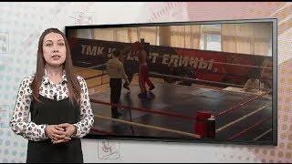 Новости спорта. 18.12.2017