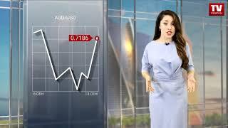 InstaForex tv news: Доллар США удерживается от падения из последних сил  (13.09.2018)
