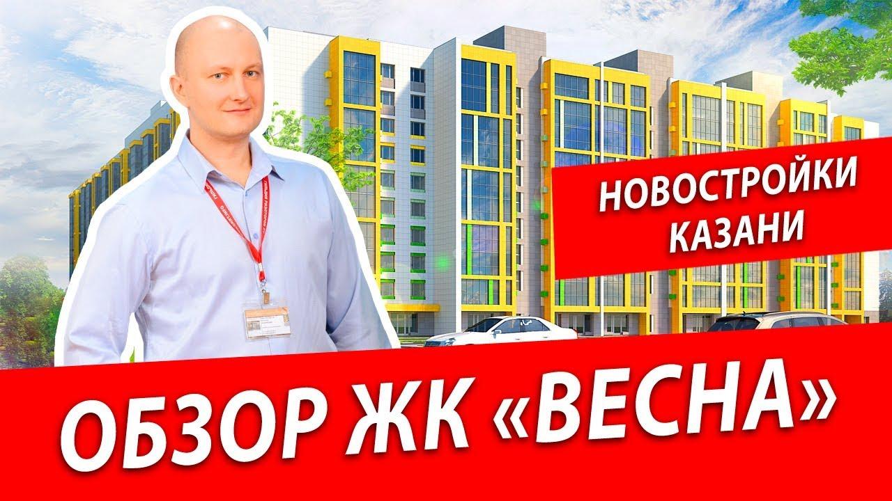 Покупка дома в казани – подробный каталог недвижимости с. И описаниями. Купить дом в казани вам поможет мультилистинговая система mls-kazan. Ru.