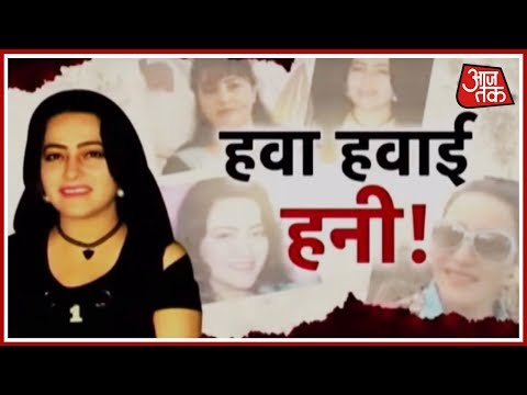 Search Operations Underway For Honeypreet In Rajasthan