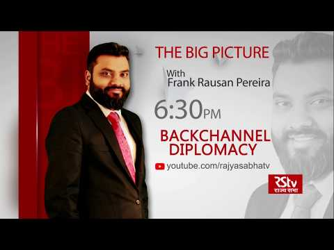 Teaser - The Big Picture: Backchannel Diplomacy | 6:30 pm