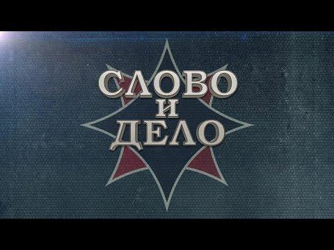 Лабиринт - Новости и