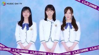 【西野七瀬&星野...