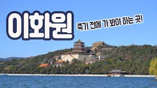 """[중국어 팟캐스트] #니하오JRC """"슬기로운 …"""