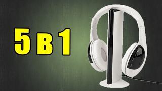 видео Беспроводные радио наушники для телевизора Wireless Headphone: обзор