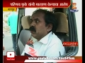 Nagpur | Parinay Fuke Marhan video