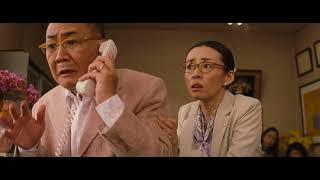 映画『妻よ薔薇のように 家族はつらいよIII』は2018年5月25日(金)より...