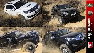 Fortuner Automatic/Manual/Ironman, Scorpio MLD, V Cross, Endeavour: MYOT offroad obstacle