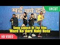 "Song Launch Of The Film ""Mard Ko Dard Nahi Hota"" 
