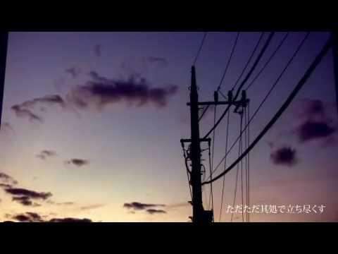「羽」 song by GUMI