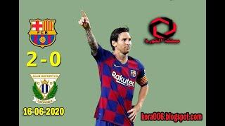 Watch detailed highlights of la liga match: barcelona vs leganes. 2-0 // fati & messi