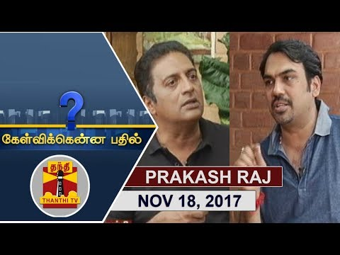 (18/11/2017) Kelvikkenna Bathil | Exclusive Interview with Actor Prakash Raj  | Thanthi TV