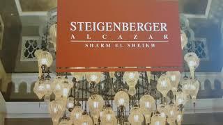 Steigenberger Alcazar 5 Египет СчастливоеПутешествие Шарм Эль Шейх